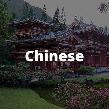 inlingua Edinburgh - Study Chinese - Chinese courses in Edinburgh - Scotland - web