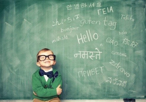 Which languages would you be able to master in under a year?