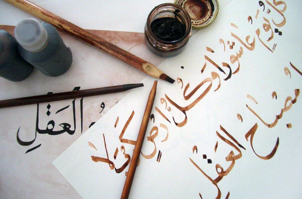 10 Reasons to Learn Arabic